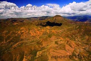 Geghama_Mountains